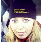 Анастасия, 33, г.Кунгур