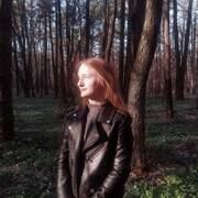 Надежда, 17, г.Бобруйск