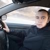 Денис Мощенко, 18, Чугуїв