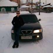 Стас 33 года (Телец) Бердск