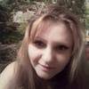 Яна, 36, г.Ангарск