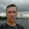 Andrey, 30, Kineshma