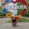 Евгений, 29, г.Полтава