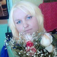 екатерина, 32 года, Овен, Нижний Новгород