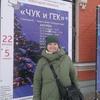 Lena, 56, Dedovichi