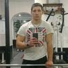 Petru, 25, г.Тирасполь