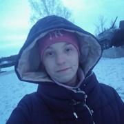 Лиза 20 Красноярск