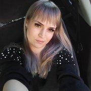 алиса, 27, г.Тирасполь