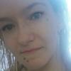 Дарья, 29, г.Ефремов