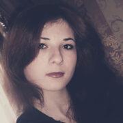 Любовь, 24, г.Ангарск