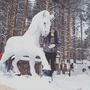 Маша, 23, г.Великий Устюг
