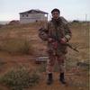 Вова Шмотолоха, 36, г.Рогатин