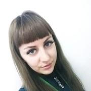 Светлана, 24, г.Абдулино