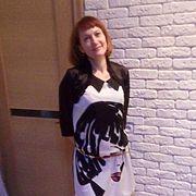 Елена, 47, г.Черниговка