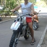 влад, 36 лет, Водолей, Белгород-Днестровский