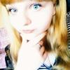 Катя, 18, г.Самара