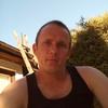Павел, 31, г.Варшава