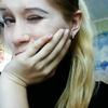 Диана, 22, г.Новоайдар