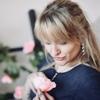 Елена, 26, г.Рязань