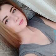 Irina, 21, г.Волгоград