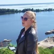 Аня Проценко из Борисполя желает познакомиться с тобой