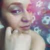 Екатерина, 26, г.Новокузнецк