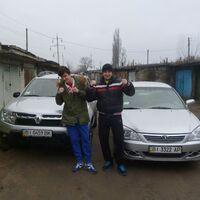 Oybek, 27 лет, Козерог, Москва