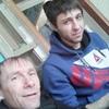 Дима, 43, г.Куйбышев