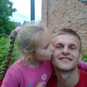 Начать знакомство с пользователем Влад 27 лет (Овен) в Кобеляках