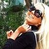Лена, 28, г.Горловка