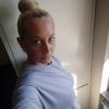 Жанна, 37, г.Рига