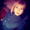 Екатерина, 31, г.Саранск