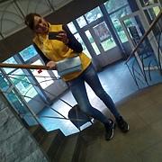 Ирина, 21, г.Луга