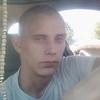 Миша Ровных, 18, г.Петрозаводск