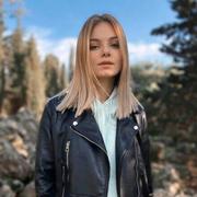 Валерия 20 лет (Козерог) хочет познакомиться в Челябинске