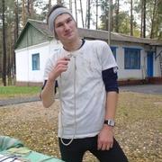 Александр, 27, г.Трубчевск