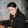 Леди Стерва, 32, г.Батайск