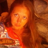Татьяна, 32, г.Кемерово