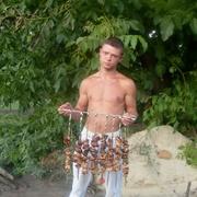 денис 34 Донецк