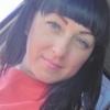 Elena, 42, Belovo
