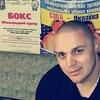 Назар, 38, г.Сумы