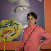 Валерия, 28, г.Миллерово