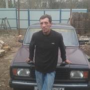 Виталий 44 года (Лев) Шебекино