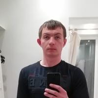 Иван, 27 лет, Дева, Маркс