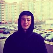 Ибрагим 20 Москва
