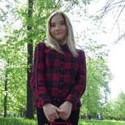 Анастасия, 19, г.Бобруйск