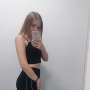 Катя, 18, г.Находка (Приморский край)