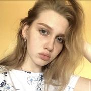 Виктория, 19, г.Екатеринбург