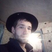 Ванаков Николай, 31, г.Вяземский