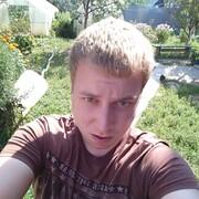 Dimas Нагорнев, 29, г.Чехов